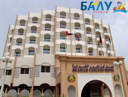 Sharjah Carlton Hotel 4*