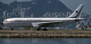 Характеристики самолета Airbus A300