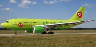 Характеристики самолета Airbus A310