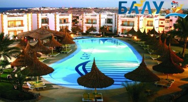 GARDENIA PLAZA RESORT 4*