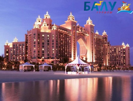 Atlantis - The Palm Dubai 5*