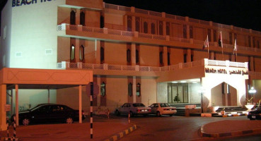 Beach Hotel Sharjah 3*