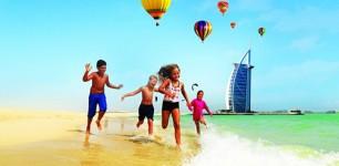 ОАЭ из Астаны! Дети летят бесплатно!