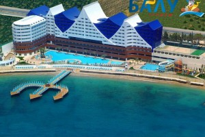 VIKINGEN QUALITY RESORT & SPA 5*