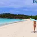 Острова и пляжи