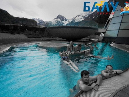 «Aqua Dome» 4*