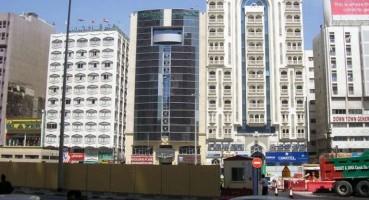 Landmark Plaza Dubai 3*